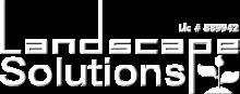 San Diego Landscape Solutions Inc